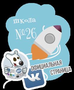 ракета-01